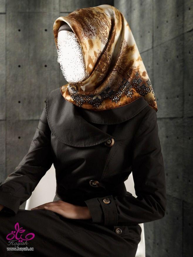 كوني جميلة و انيقة بارتدائك الحجاب 7NoEqZCy.jpg