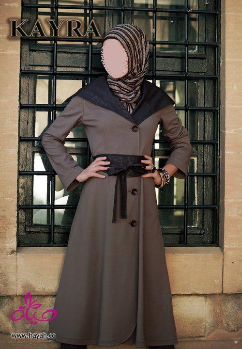 كوني جميلة و انيقة بارتدائك الحجاب GquEmxv.jpg