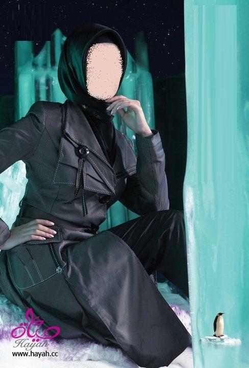 كوني جميلة و انيقة بارتدائك الحجاب mBsVuC.jpg