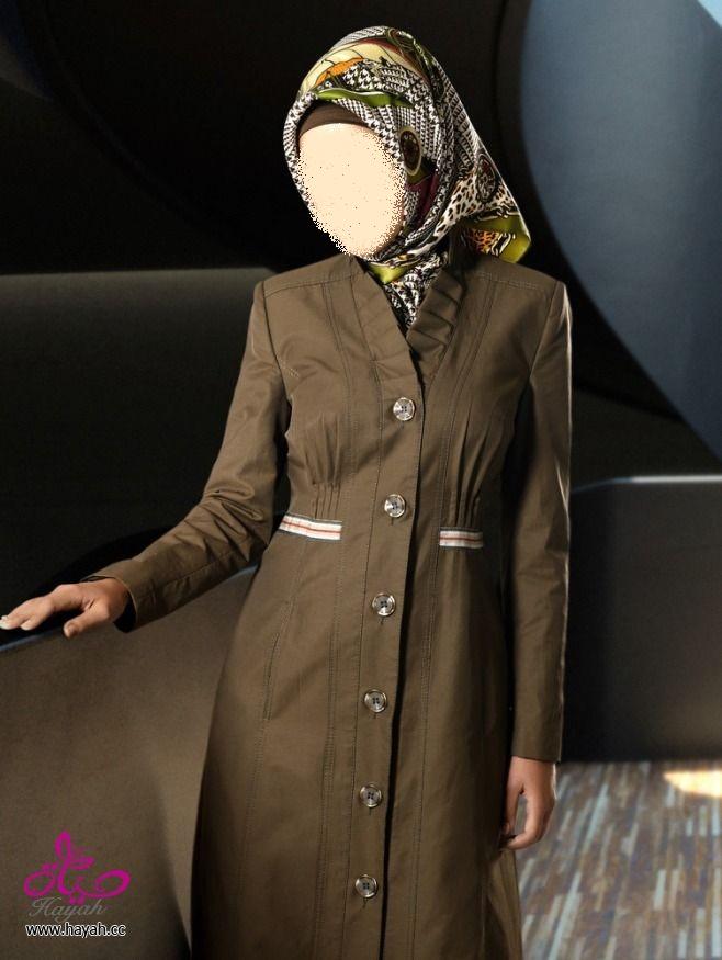كوني جميلة و انيقة بارتدائك الحجاب mHEy6b51.jpg