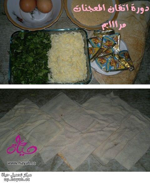 ,,دورة أتقان ألمعجنات,,الدرس الخامس,, رولات العيش بالجبن بالخطوات المصورة OsS7fxr.jpg