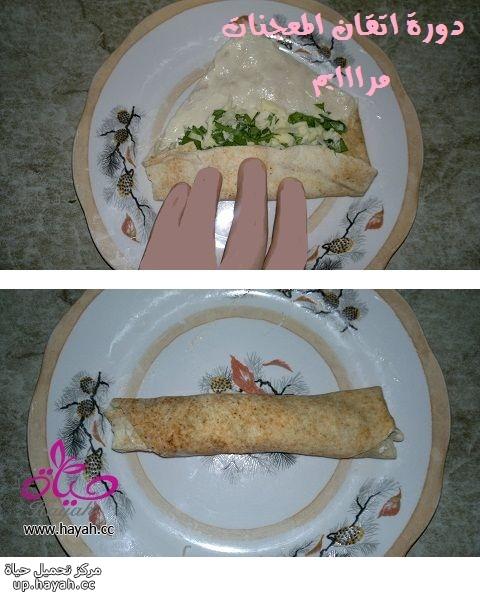 ,,دورة أتقان ألمعجنات,,الدرس الخامس,, رولات العيش بالجبن بالخطوات المصورة P1uvJ.jpg