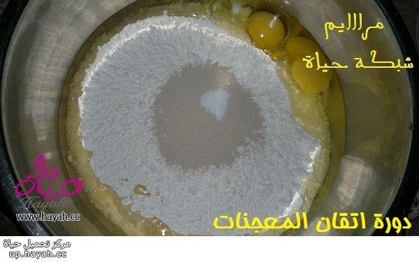 دورة اتقان المعجنات,الدرس السادس, عمل ضفيرة الجبن وفطائر الدجاج بالخطوات المصورة 7rk34Eay.jpg