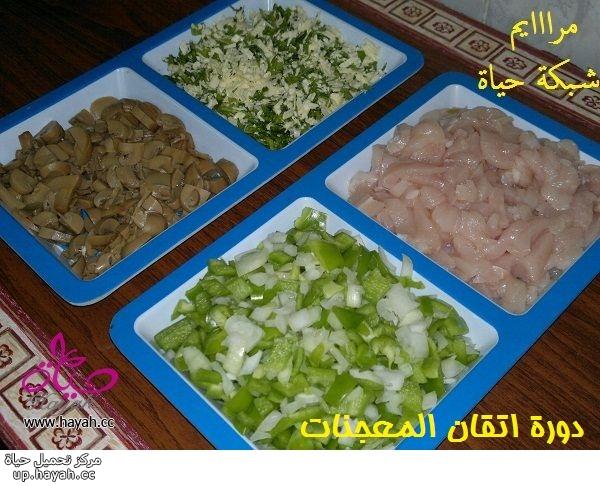 دورة اتقان المعجنات,الدرس السادس, عمل ضفيرة الجبن وفطائر الدجاج بالخطوات المصورة V9UgTDGn.jpg