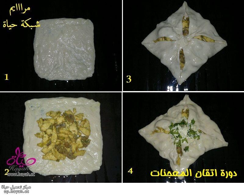 دورة اتقان المعجنات,الدرس السادس, عمل ضفيرة الجبن وفطائر الدجاج بالخطوات المصورة awP3X.jpg