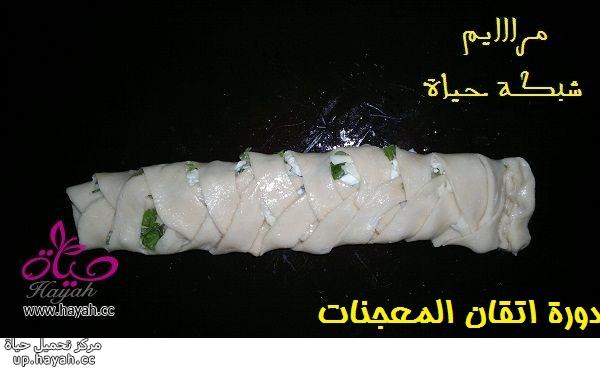 دورة اتقان المعجنات,الدرس السادس, عمل ضفيرة الجبن وفطائر الدجاج بالخطوات المصورة dIbBm.jpg
