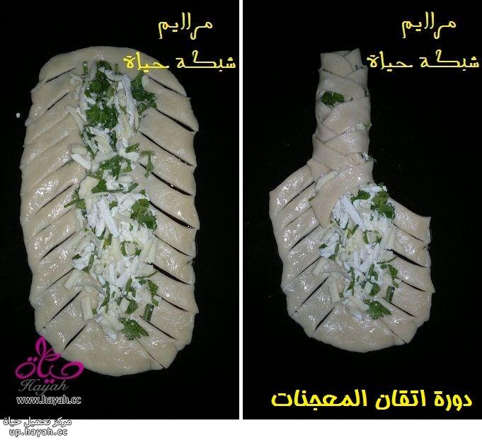 دورة اتقان المعجنات,الدرس السادس, عمل ضفيرة الجبن وفطائر الدجاج بالخطوات المصورة ktUTBV.jpg