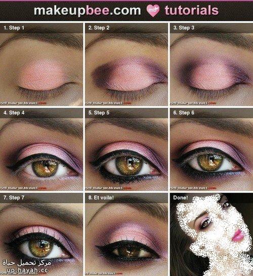 طريقة عمل مكياج عيون وردي انيق للبنات بالصور AZLqcM2gp.jpg