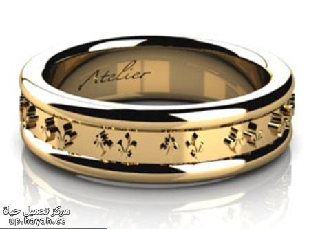 خواتم زواج تناسب جميع الاذواق KAB4T0MG.jpg