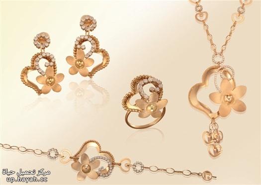 جديد مجوهرات Lazurde روعه gfcXr.jpg